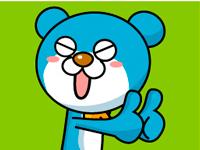 日研トータルソーシング株式会社 太田事業所の求人情報を見る