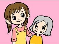 株式会社エヌ介護サービス 新潟センターの求人情報を見る