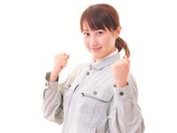 株式会社Aサポート 渋川本社の求人情報を見る