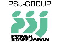 株式会社パワースタッフジャパン福島支社の求人情報を見る