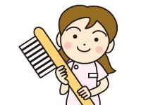 宮本歯科・歯科口腔外科クリニックの求人情報を見る
