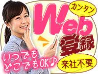㈱綜合キャリアオプション福井店の求人情報を見る