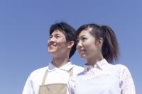 (株)トラストグロース 東北支社の求人情報を見る