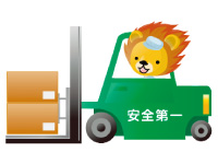 株式会社トーコー 関東支店の求人情報を見る