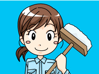 中越クリーンサービス株式会社 三条営業所の求人情報を見る