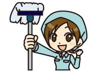 清掃業務・ベッドメイク
