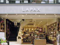 LAPAX 上越バロー店の求人情報を見る