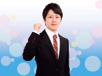 株式会社エルピオ 熊谷営業所の求人情報を見る
