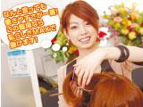 美容室イレブンカット 入間店の求人情報を見る