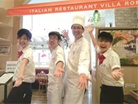 イタリアン食堂 VILLA ROMAイオンモール高崎店の求人情報を見る