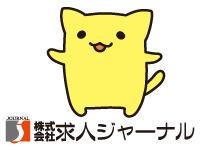 株式会社 求人ジャーナル 名古屋営業所の求人情報を見る