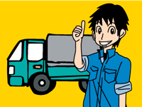 株式会社 新潟丸和運輸の求人情報を見る