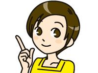 有限会社 川島エンブ 本社の求人情報を見る