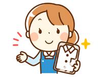 株式会社 ニューワタナベ 長岡工場の求人情報を見る