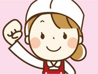 ほっともっと新発田本町店の求人情報を見る
