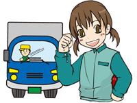 日生流通運輸倉庫(株) 宅配事業部の求人情報を見る