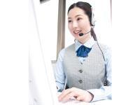 NTTソルコ&北海道テレマート株式会社 群馬センターの求人情報を見る