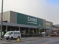 カインズホーム横須賀久里浜店の求人情報を見る