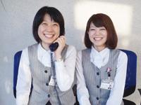 株式会社 ミヤケン【本社】の求人情報を見る