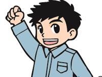 新川運輸 株式会社の求人情報を見る