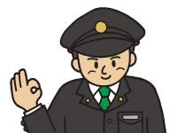 株式会社 与野交通の求人情報を見る