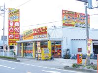 エキスパート 富岡店の求人情報を見る