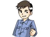 株式会社ケミック 神奈川事業所の求人情報を見る