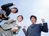 アイパル株式会社 茨城本店の求人情報を見る