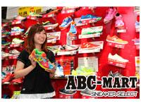 SNEAKER SELECTアトレ川崎店の求人情報を見る