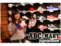 SNEAKER SELECTアトレ川崎店の求人情報を見る