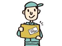 株式会社 サトー商会 宇都宮営業所の求人情報を見る