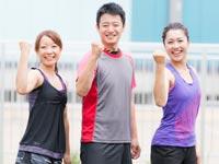 スポーツクラブ施設の案内やトレーニング施設の簡単…