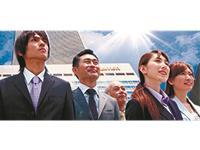 株式会社ライズ 神奈川営業所の求人情報を見る