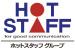 会社ロゴ・株式会社 ホットスタッフ大宮の求人情報