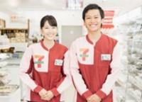 セブンイレブン和歌山平岡店の求人情報を見る