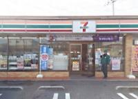 セブンイレブン岩出吉田店の求人情報を見る