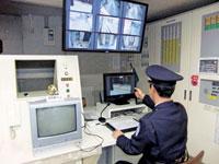 共和サービス警備保障株式会社の求人情報を見る