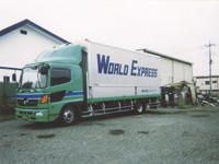 ワールド輸送株式会社の求人情報を見る