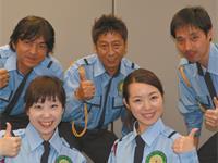 シティ警備保障㈱ 立川本社の求人情報を見る