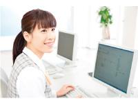 株式会社ソラスト 栃木支社の求人情報を見る