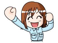 【月収例21万円以上可!】