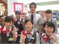 株式会社 JALUXエアポート成田空港店の求人情報を見る