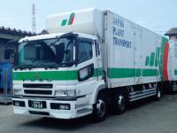 日本植物運輸株式会社 埼玉営業所の求人情報を見る
