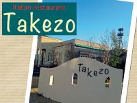 Italian restaurant Takezoの求人情報を見る