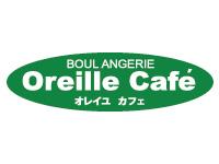 ブーランジェリー オレイユ・カフェの求人情報を見る