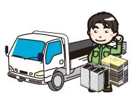 北関東通商株式会社 仙台支店の求人情報を見る