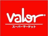 バロー小松東店の求人情報を見る