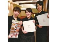 鎌倉パスタ MIDORI 長野店の求人情報を見る