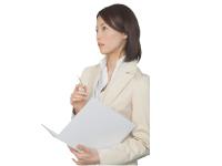 株式会社 インスメタルの求人情報を見る