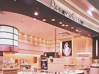 ブリアンサエラ アピタ安城南店の求人情報を見る